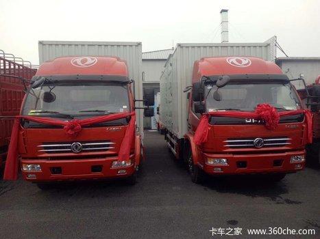 北京北都恒远汽车销售有限公司(东风途逸)