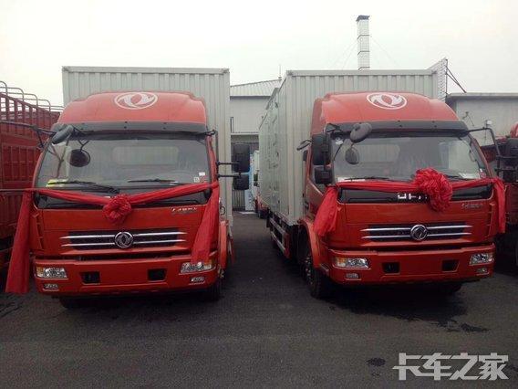 北京北都恒远汽车修理有限公司