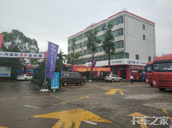 东莞市永强汽车销售服务有限公司青岛解放4S店