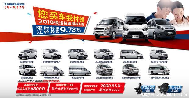 潍坊金源江铃汽车销售服务有限公司
