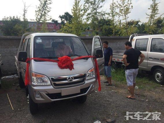 义乌华顺汽车销售服务有限公司