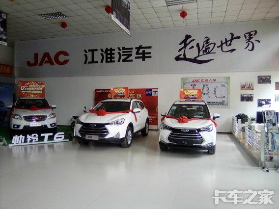 甘肃仕恒源汽车销售有限公司