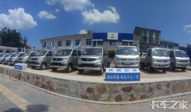 岳阳福旺汽车销售服务有限公司(福田瑞沃)