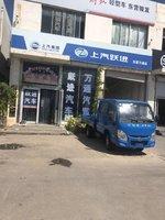东营市万通汽车贸易有限责任公司