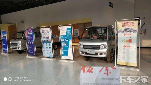沧州元盛汽车贸易有限公司(时代汽车)