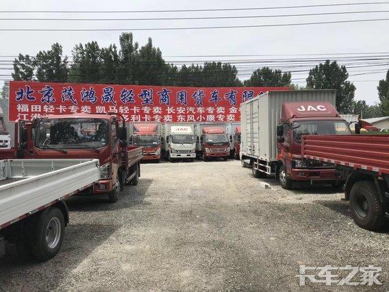 北京茂鸿晟汽车销售有限公司