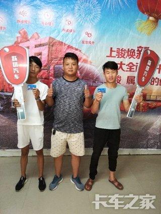 濮阳市众旺汽车销售有限公司
