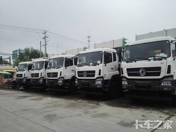 保定市中冀华泰汽车销售服务有限公司