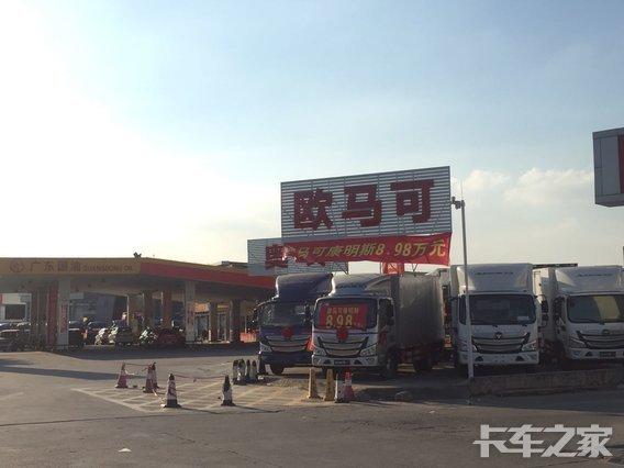 广东同鸿汽车有限公司