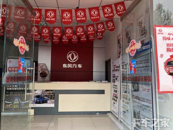 邯郸市乾之恒汽车销售服务有限公司