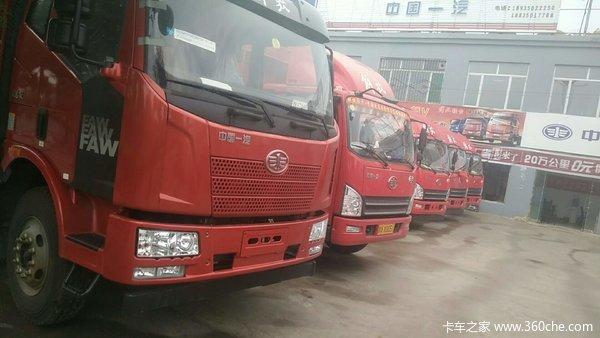 忻州煜达汽车销售有限公司