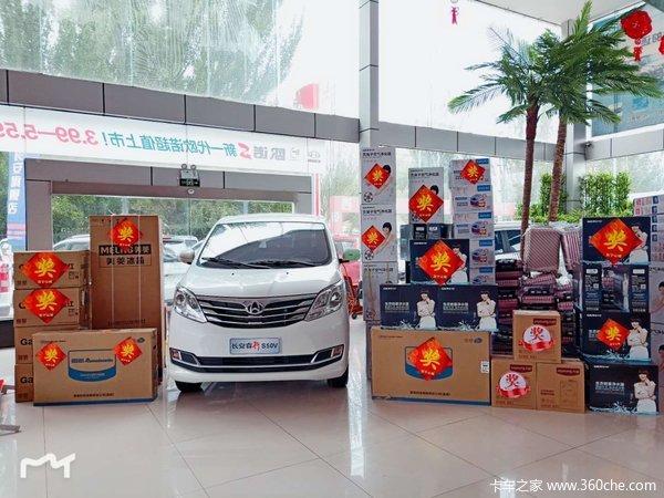 西宁山城汽车销售有限公司
