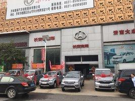 济南仟茂经贸有限公司