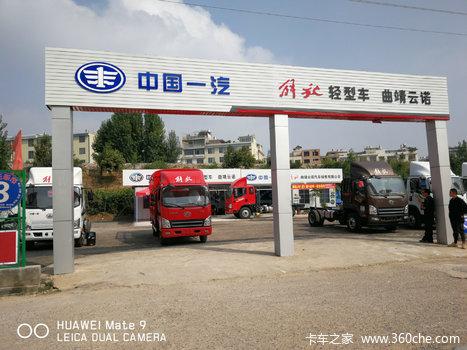 曲靖云诺汽车销售有限公司