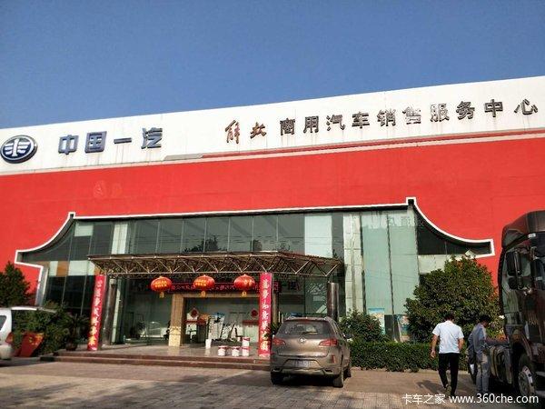 西安宝信达汽车贸易有限公司
