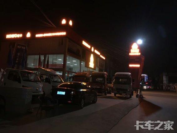 昆明锐国汇汽车销售服务有限公司