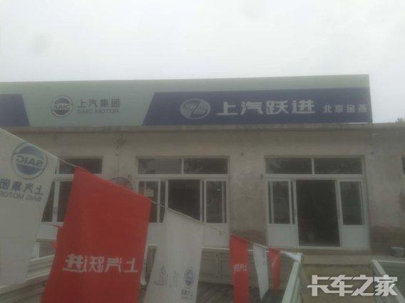 北京金燕汽车销售有限公司