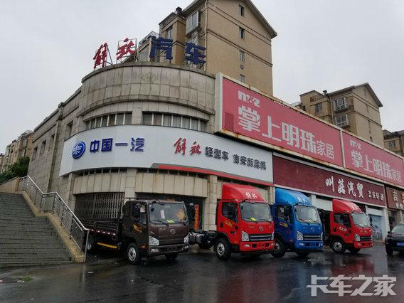吉安瑞凯汽车销售服务有限公司