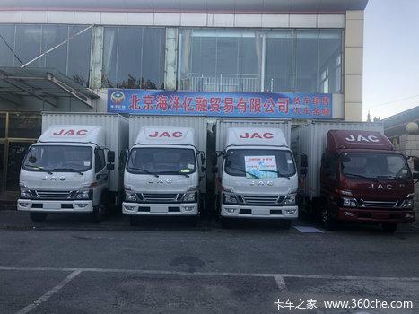 北京海洋亿融贸易有限公司