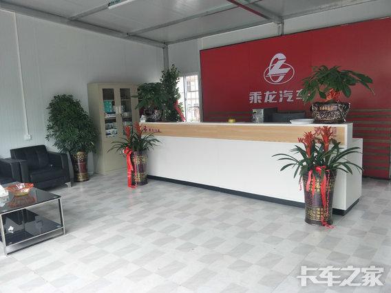 贵州利信名车汽车销售有限公司