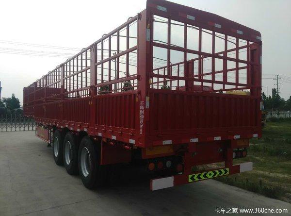 兰考平安13米2.55宽(轻量化)高低板仓栏半挂车仓栅式半挂车图片