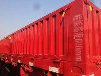 兰考平安13米2.55米宽(轻量化)高低板栏板半挂车栏板式半挂车图片