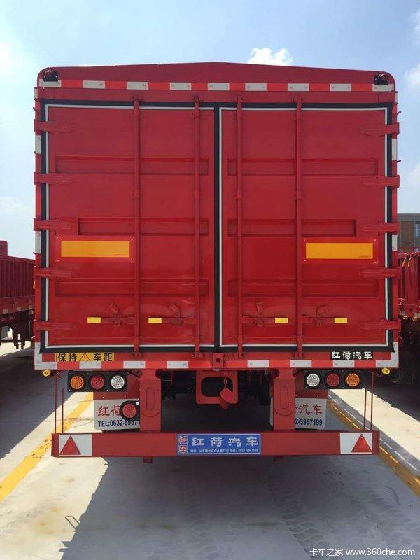 13米红荷高低板高栏仓栅式半挂车图片