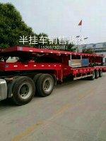 13米-13.75米高低平板,普货、大件专用13米-13.75米高低平板,普货、大件专用