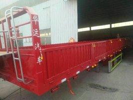 承载力强,专业设计拉钢筋鹅卵石废铁散货专用栏板式半挂车
