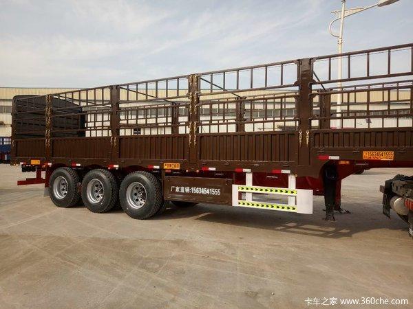 13米高低板仓栏保拉50吨仓栅式半挂车图片