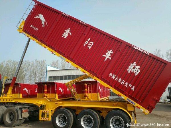 山东鑫阳专业制造平板后翻自卸车平板式半挂车图片