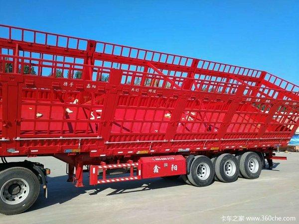 山东鑫阳专业制造重型隐形苍栏侧翻可上户拉货多自卸半挂车图片