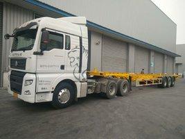 14.95米(48尺骨驾车)全国可提档骨架式集装箱半挂车