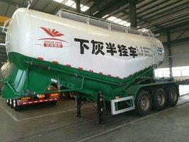 红荷罐车(轻量化领导者)全国招代理粉粒物料运输半挂车
