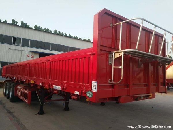 山东鑫阳专业制造十三米标车侧翻自卸半挂车图片
