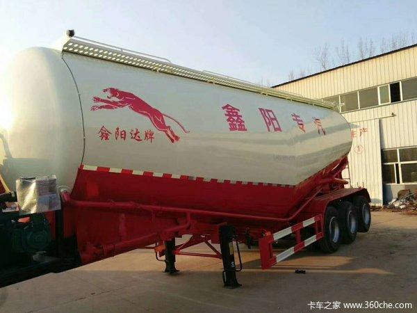 山东鑫阳专业制造散装水泥半挂车粉粒物料运输半挂车图片