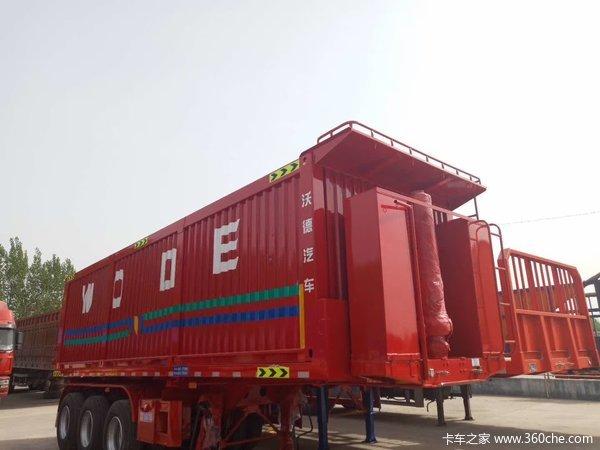 〈自卸车专家〉公告企业,轻量化设计,砂石料运输利器自卸半挂车图片