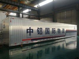 央企品牌-质量保证-轻量化-多载货-节省燃油-使用寿命长-回收残值高厢式半挂车