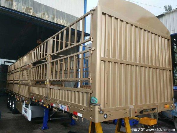 13米花篮出售仓栅式半挂车图片