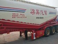 全免购置税的水泥罐车全免购置税的水泥罐车