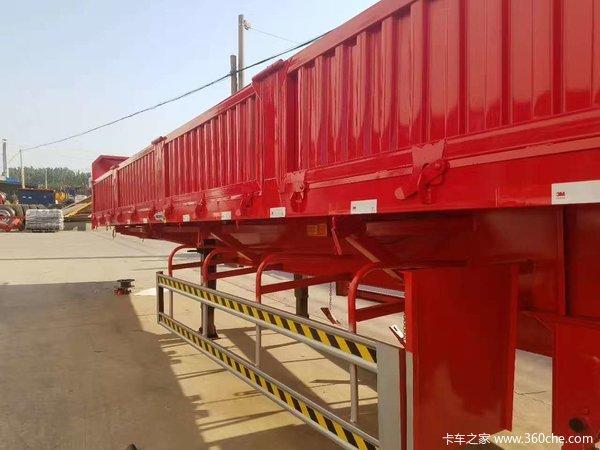 13000/2550/60标箱自卸车自卸半挂车图片