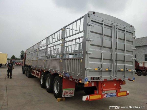 13米高低式仓栏运输半挂车仓栅式半挂车图片
