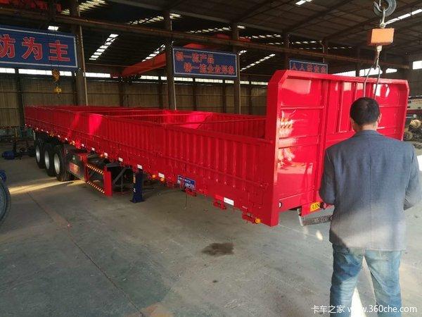 标箱侧翻自重6.8吨包拉50吨自卸半挂车图片