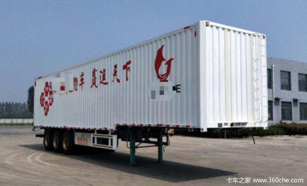13.75米一体飞翼集装箱,整车8.5,可拉100方集装箱式半挂车图片