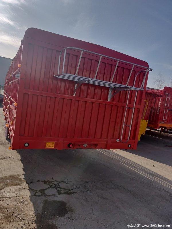 厂家直销超轻宝钢13米仓栏半挂车仓栅式半挂车图片