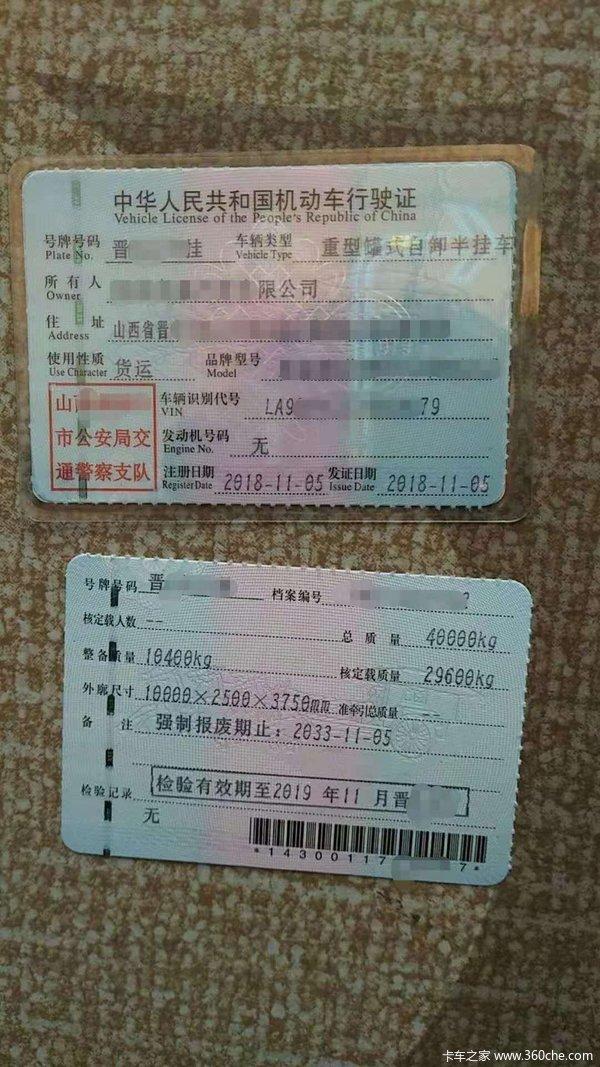 罐式后翻,正规公告,可出示合格证发票。自卸半挂车图片