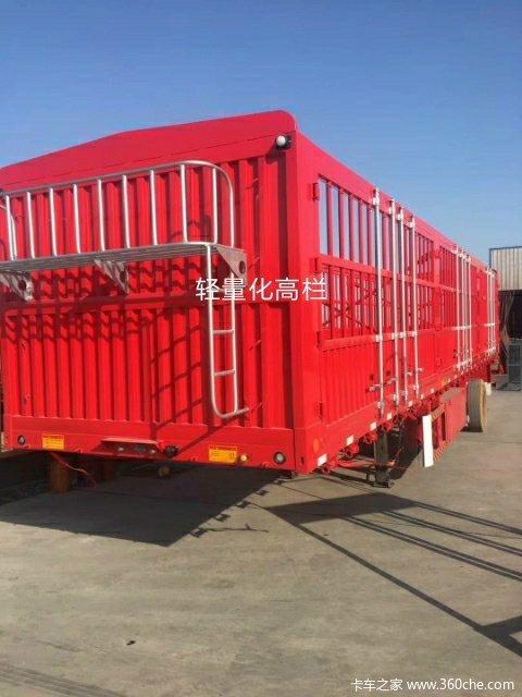 十米~十三米,各种轻量化仓栅车。仓栅式半挂车图片