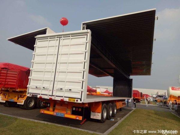 展翼车整体展翼集装箱展翼骨架车骨架式集装箱半挂车图片