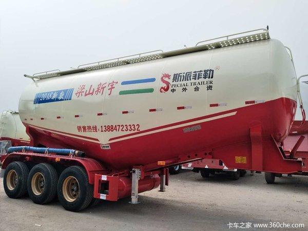 最轻型水泥下灰罐车新宇斯派菲勒粉粒物料运输半挂车图片