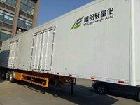铝合金集装箱半挂车集装箱式半挂车图片